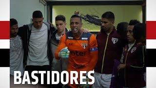 BASTIDORES: SÃO PAULO 1 x 0 ROSARIO   SPFCTV