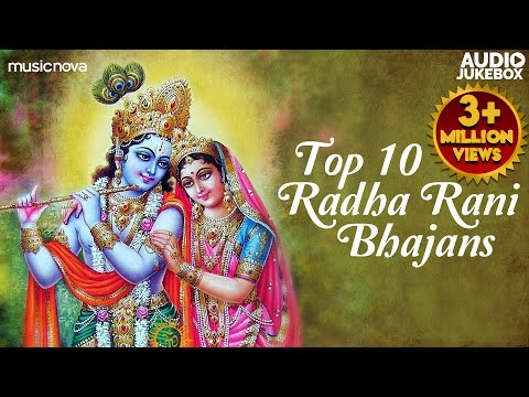 Top 10 Radha Rani Bhajans - Radhe Radhe | Krishna Radha Songs | Bhajan Hindi, Bhakti Song