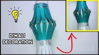 How to Make Paper Craft For Diwali Decoration