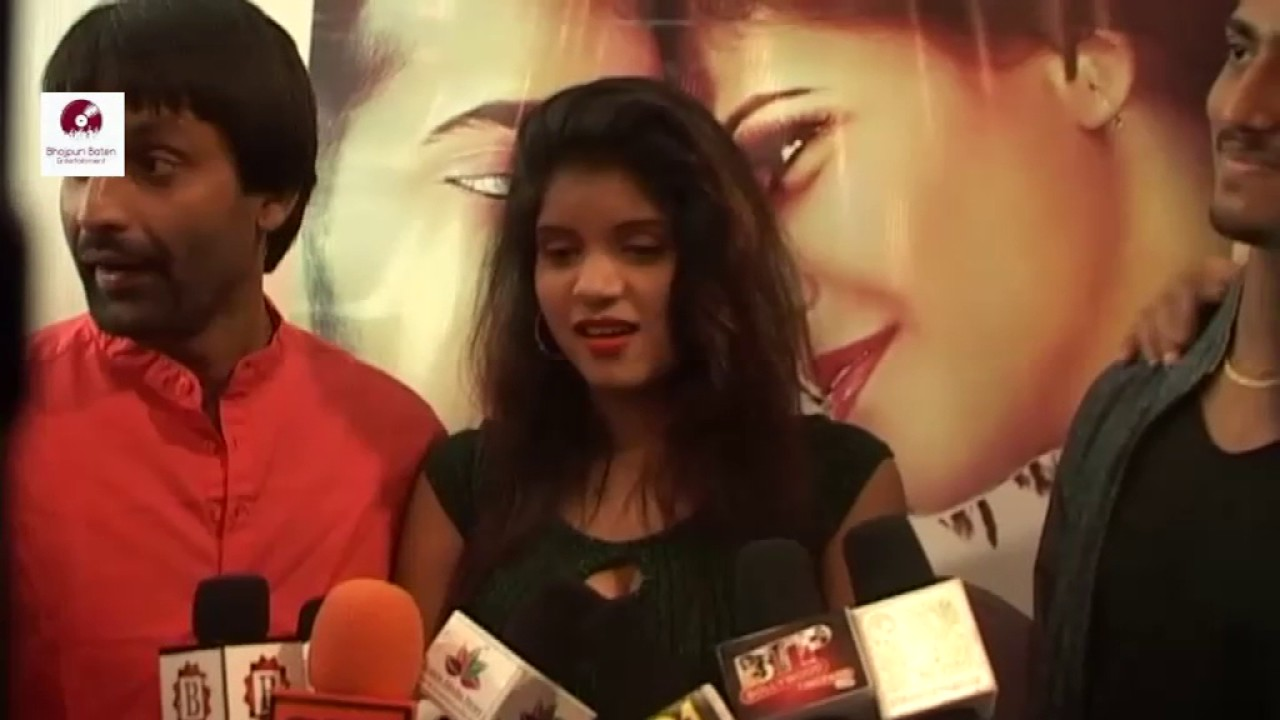 Bhojpuri Actress Muskaan CHopra Interview For Film Pyar Se Bolo Devaa