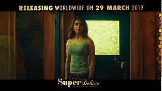 Super Deluxe From March 29th   Promo 1   Vijay Sethupathi, Fahadh Faasil, Samantha, Ramya Krishnan