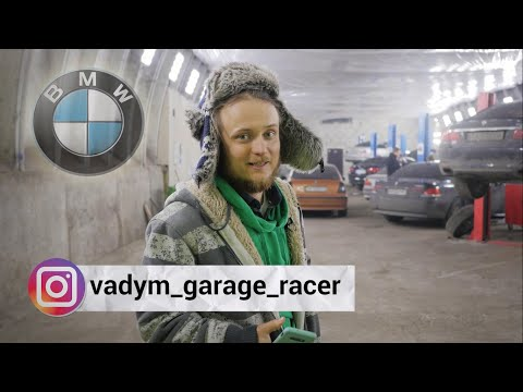 """История """"Уйти из IT"""" в BMW сервис в Киеве:). Этапы развития BMW СТО Garage Racer по сей день:)"""