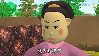 【唐朝小栗子】20180311 - 我的優缺點