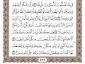 سعد الغامدي سورة الاحزاب كاملة صوت وصورة مكتوبة صفحة صفحة