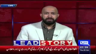 Dunya Kamran Khan Kay Sath – 22 October 2015 | Dunya News