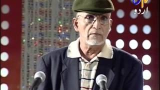 Mehfil-E-Mushaira - Mazahiya Mushaira - Delhi