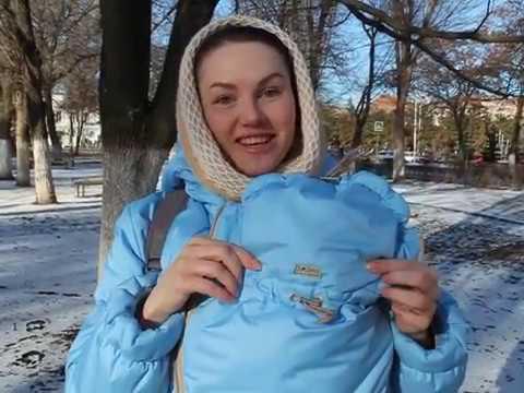 видео: Слингокуртка! ОТЗЫВ. Учитесь на моих ошибках!