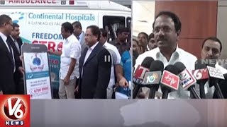 Health Minister Laxma Reddy Launches 'Freedom From Stroke' Ambulance In Hyd | V6 News