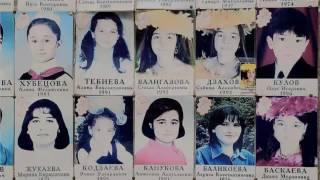 Беслан: пять лет после теракта