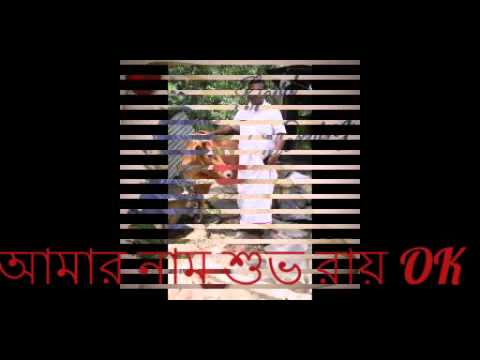 WWW.Subrata.Suvo.Roy.ray New song 07092312562(8)
