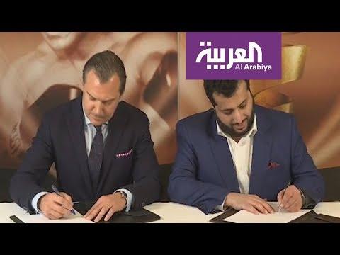 مقابلة تركي آل الشيخ بعد توقيع اتفاقية استضافة نهائي بطولة محمد علي كلاي للملاكمة  - 00:21-2017 / 10 / 17