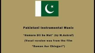 Pakistani Instrumental Music - Hamare Dil Se Mat (by M.Ashraf)