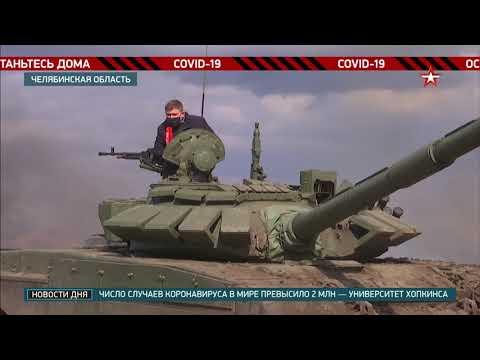 На полигоне Чебаркуль танковая дивизия отработала действия в обороне под прикрытием артиллерии