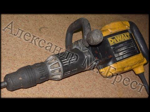 Как починить \ обслужить отбойный молоток DeWALT D25899 \ SDS MAX \ Перестал включаться Дэволт