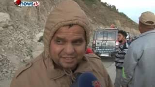 हेटौडा हुँदै काठमाडौं जोड्ने दक्षिणकाली सडकको अवस्था कहालीलाग्दो -MAIN NEWS