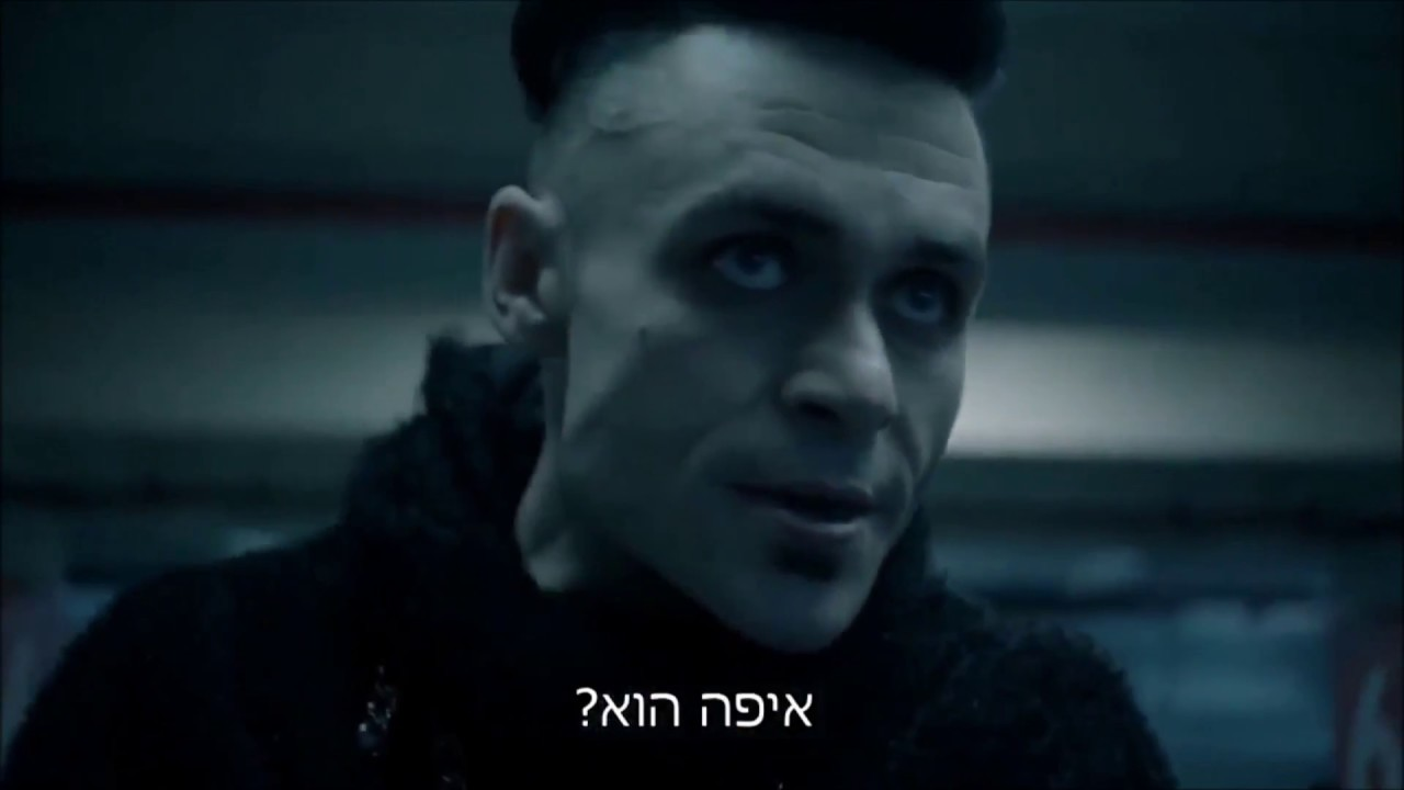 juda (ג'ודה) the official video