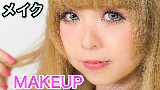 Kawaii MAKEUP TUTORIAL by Japanese Fairy fashion model MOCO | もこのフェアリーメイク講座