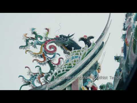Ride with the wind-Huang Ting ying's Self-guided Bike Tours-Cycling in Fongshan ancient city-1min