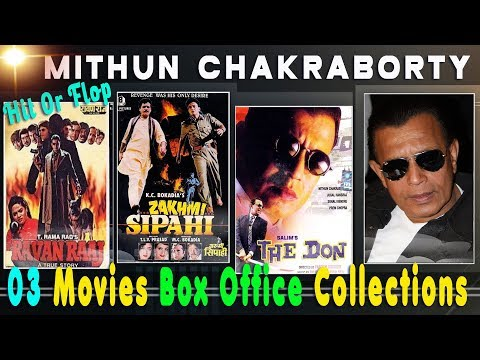 Ravan Raaj | Don | Zakhmi Sipahi | Mithun Chakraborty Movies | Box Office Collection | Hit And Flop.