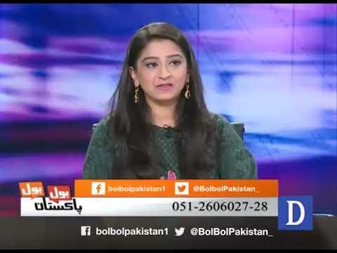 Bol Bol Pakistan - August 17, 2017 - Dawn News