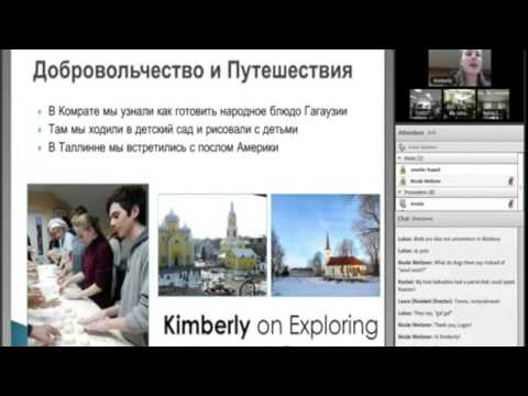 NSLI-Y Virtual Event: One Day in the Life on the Russian Language Program