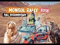 THE MONGOL RALLY 2018 - FULL DOCUMENTARY!