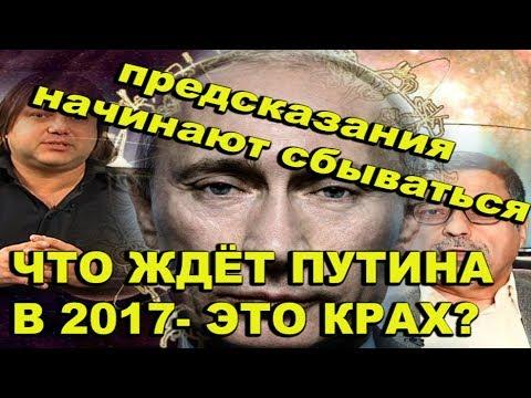 что будет с россией в 2017 можно купить
