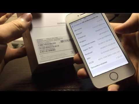 Как правильно купить новый iPhone 5S?
