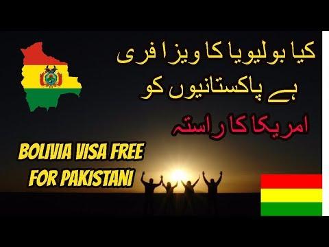 Bolivia Visa    Bolivia Visa Requirements For Pakistani Citizens 2019.