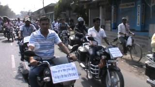 Motor Cycle Rally SVEEP 2015 west Champaran,Bettiah1