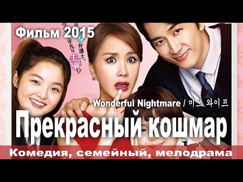 Дорамы. Смотреть онлайн корейские сериалы с русской