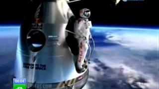 Мировой рекорд! Прыжок с высоты 40км !(Феликс Баумгартнер стал первым, кому удалось преодолеть скорость звука без помощи техники в свободном..., 2012-10-16T05:53:14.000Z)