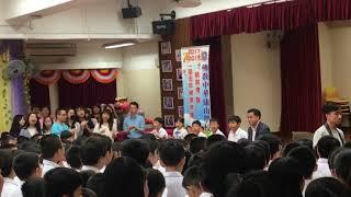 Publication Date: 2018-07-13 | Video Title: 吳永雄校長(佛教中華康山學校) -  初心
