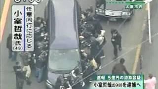 大阪地検へ入る手前で左折するとき、おばちゃんが横断歩道を渡っていた...