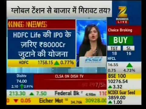 Positive on Tata Global- Mr. Mayuresh Joshi, Zee Business 18th August