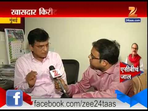 Mumbai : Kirit Somaiya On Chagan Bhujbal