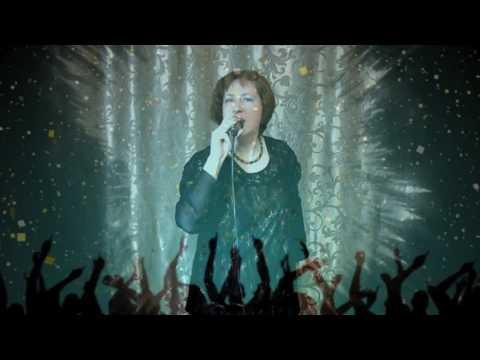 Валентина Тамбовцева - Я НЕ ВЕРЮ (сольное выступление)
