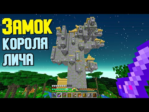 ЗАБЕГ ПО СУМЕРЕЧНОМУ ЛЕСУ ! - Хардкорный майнкрафт - Minecraft 1.16.5 #15