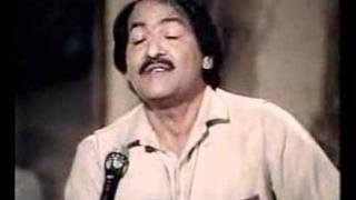 har yao gul thay panray panray. khyal mohammad. a radio song.