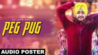 Peg Pug (Audio Poster) Dev Jaito Wala   Releasing on 23rd Feb   White Hill Music