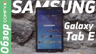 видео Обзор планшета Samsung Galaxy Tab A 9.7 (SM-T550/SM-T555)
