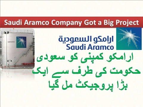 Saudi Aramco Company Got a Big Project From Saudi Government Ras Al Khair King Salman Complex
