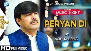 Pashto New song 2020 | Pa Jeeny Bandy Peryan | Asif kheshgi | New Song | Official Video | Full HD