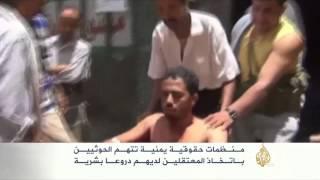 تأكيد مقتل القيادي بحزب التجمع اليمني للإصلاح أمين الرجوي