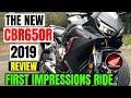 Honda CBR650R | 2019 | REVIEW | First impression