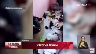 Раздели догола на улице сотни заключенных пожаловались на избиение в колонии Уральска