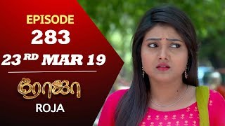 ROJA Serial | Episode 283 | 23rd Mar 2019 | Priyanka | SibbuSuryan | SunTV Serial | Saregama TVShows