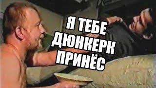 Дюнкерк [НОЛАН или ГОВНОЛАН?]