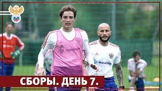 видео Сборная России в Австрии: третий тренировочный день
