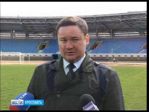 Ярославль готовится к Чемпионату мира по футболу